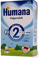 Детская смесь Humana Хумана 2 (600г)
