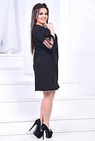 ИВ7016 Нарядное платье  размеры (46-58), фото 3