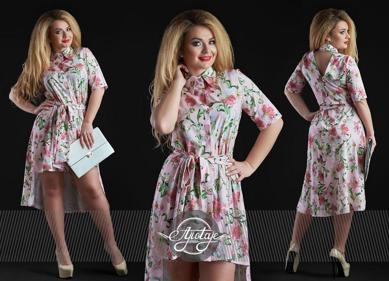 3b759a4cdf33e0e Платье в цветок со шлейфом - All You Need - прямой поставщик женской одежды  оптом и