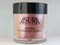 Пигменты AsurA Precious Space 06 Rhodolite