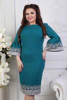 Платье-футляр батал с кружевной отделкой (2 цвета)
