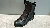 Женские демисезонные ботинки натуральная кожа никель, фото 1