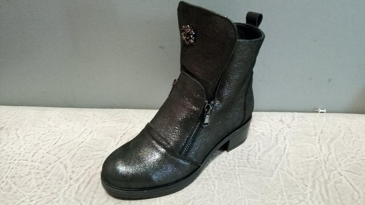 Женские демисезонные ботинки натуральная кожа никель