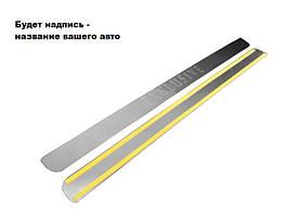 Накладка на задний бампер Натанико (нерж.) - Mitsubishi Colt 2004-2012 гг.