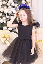 """Нарядное детское платье """"RALLEN"""" с пышной фатиновой юбкой, фото 3"""
