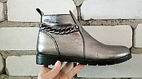 Женские демисезонные ботинки цепи натуральная кожа серебро