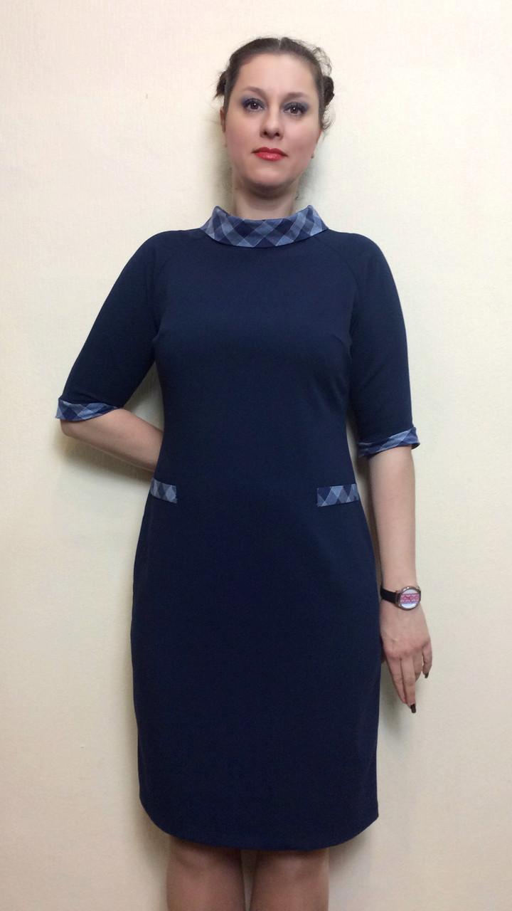 b532e95eee6e5f5 Платье-футляр темно-синее с хомутом П174, цена 900 грн., купить в ...