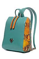 Эксклюзивный яркий женский кожаный рюкзак, весна 2018, всего один в цвете бирюзовый.