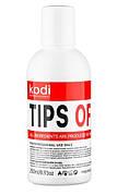 Tips Off (Жидкость для снятия гель-лака и акрила) Kodi Professional 250 мл