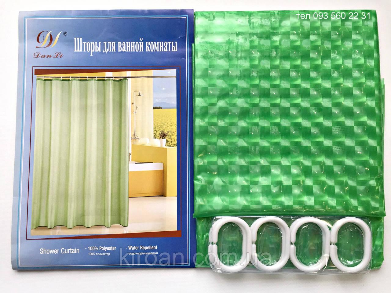 Зеленая штора для ванной голограмма (виниловая)