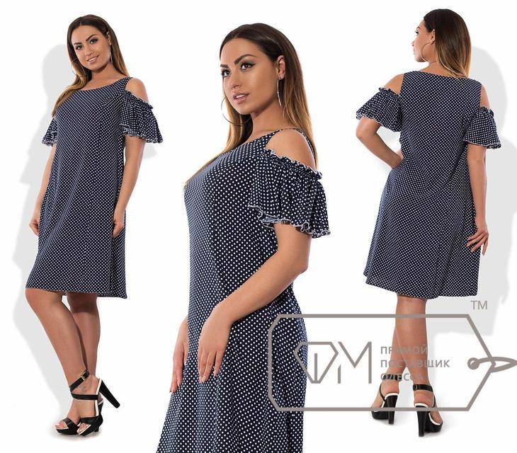 Летнее платье больших размеров в горошек