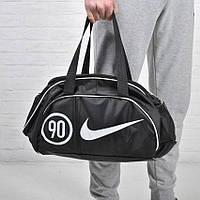 Сумка найк, Nike 90 спортивная с плечевым ремнем. Черная с белым