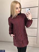 """Женская куртка """"Токано"""""""