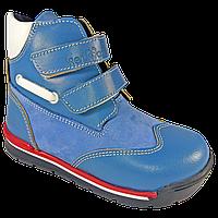 Ортопедические детские кроссовки