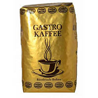 Кава в зернах Alvorada Gastro Kaffee 1kg (10шт/ящ)
