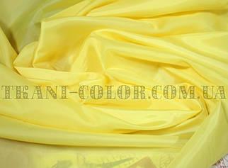 Підкладкова тканина нейлонова жовта (Європа)
