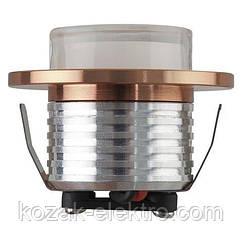 Светильник точечный BELLA - 3 Вт  LED