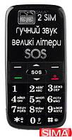Sigma mobile Comfort 50 Slim (Black)