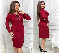 Женское стильное трикотажное приталенное платье большого размера