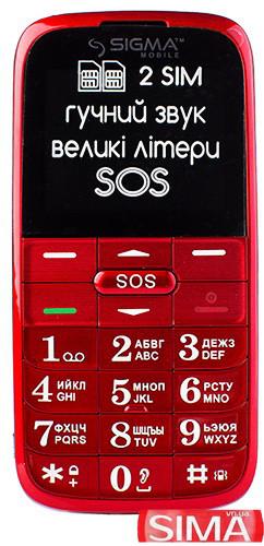 Sigma mobile Comfort 50 Slim (Red)
