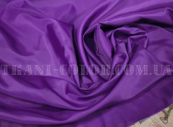 Подкладочная ткань нейлоновая фиолетовая (Европа), фото 2