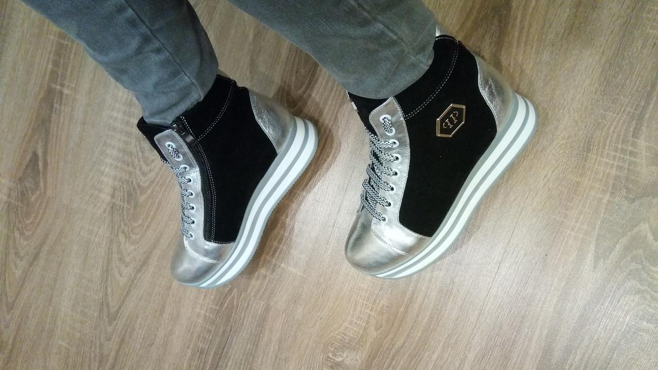 Женские демисезонные ботинки в стиле РР натуральная кожа серебро
