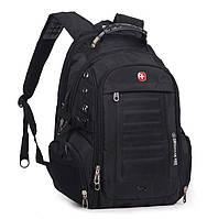 Рюкзак Swissgear для ноутбука городской школьный портфель ранец сумка