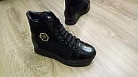 Женские демисезонные ботинки РР натуральная замша черный