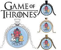 Подвеска стеклянная Game of Toys по мотивам Game of Thrones, фото 1