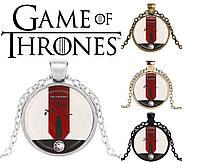 Подвеска стеклянная Fire and Blood Таргариены Game of Thrones Игра Престолов, фото 1