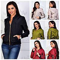 Женская куртка-ветровка бомбер 15808