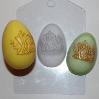 Пластиковая форма для мыла яйцо хв примерный вес 45 г