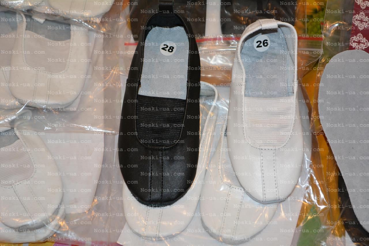 Чешки детские,кожа, р.25,26,27,28,29,30. белые/черные, фото 1