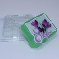 Пластиковая форма для мыла 8 марта/ прямоугольник под картинку