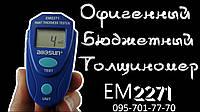 Толщиномер,Товщиномір, тестер краски автомобиля ALLOSUN (Allsun) EM2271
