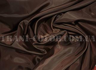 Підкладкова тканина нейлонова шоколад (Європа)