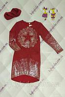 Платье с хомутом (р.134 - р.158)