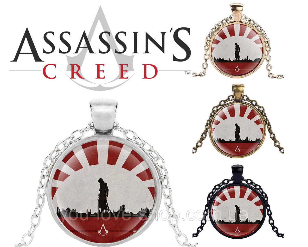 Кулон кредо Ассасина Assassin's Creed Кредо Ассасина Дезмонд Майлс