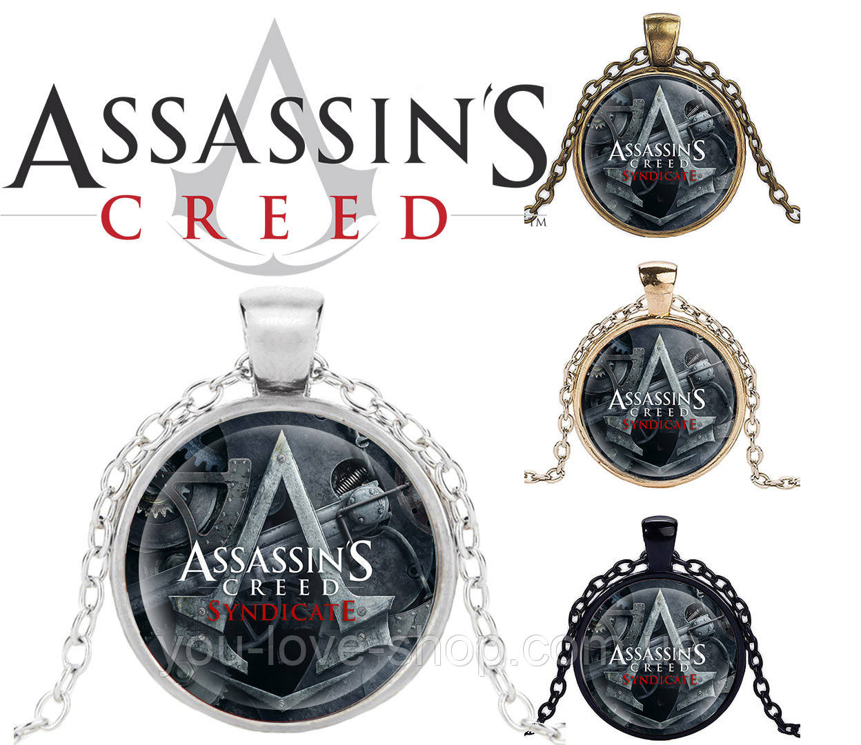 Кулон Assassin's Creed Кредо Ассасина Синдикат
