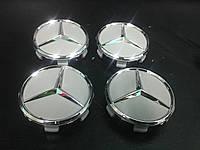 Mercedes E-klass W212 Колпачки в оригинальные диски 71 мм (4 шт)