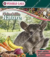 Корм Versale Laga Chinchila Nature на развес