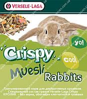 Корм Versale Laga Rabbits (Кролик) Crispy на развес
