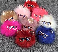 Котики Меховые в Очках Модные Брелоки Помпоны для Сумок Ключей Подарки Сувениры для Любимых