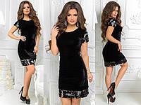 Женское стильное бархатное платье