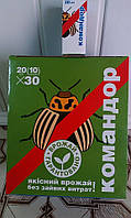Инсектицид  Командор 20 мл.