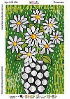 Схема для вышивания бисером - Ромашки 1шт.