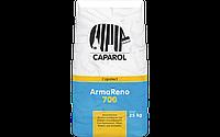 Capatect ArmaReno 700 - смесь для приклеивания, армирования и декорирования
