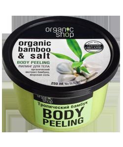 Organic Shop Пилинг для тела Тропический бамбук 250мл
