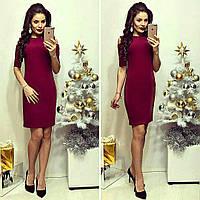 Платье, модель 766, цвет - марсала, фото 1