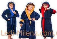 Махровый халат с капюшоном для мальчика 8 -10 лет